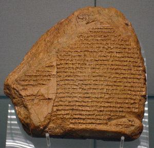 Nabonidus Chronicle mentioning Belshazzar